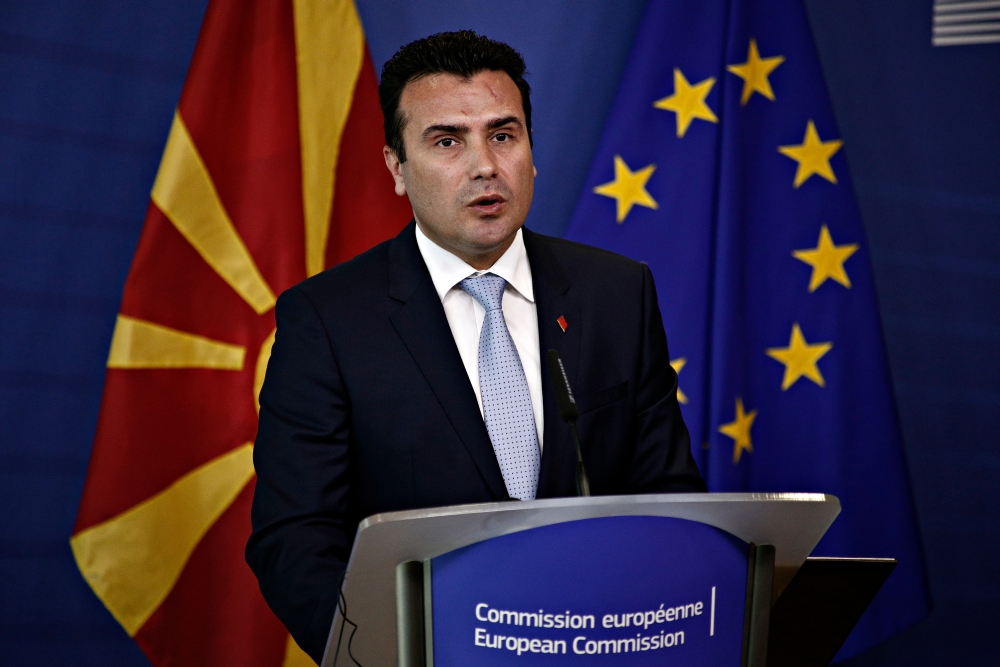 Towards a Common European Future for Southeastern Europe: The Case of Macedonia